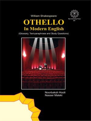 William Shakespear Othello in modern English (glossary, text-paraphrase and study questions)