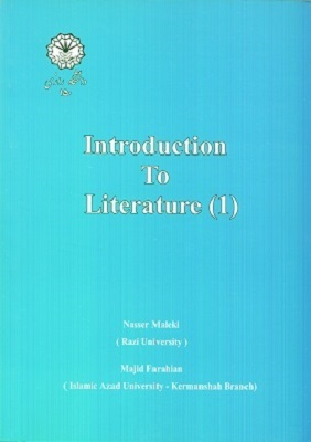 Introduction to literature (1)
